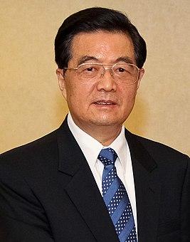 ehemaliger Generalsekretär der Kommunistischen Partei Chinas