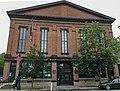 Hudson Hall.jpg