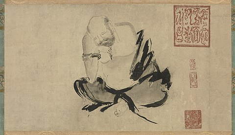 Huike Thinking, a portrait of the Chan patriarch Dazu Huike attributed to the 10th-century painter Shi Ke Huike thinking.jpg