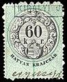 Hungary 1876 document revenue 60kr.jpg