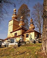 Hunkovce, cerkiew Opieki Bogurodzicy.jpg