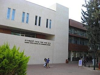 Interdisciplinary Center Herzliya - The Sammy Ofer School of Communications at IDC Herzliya