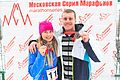 III February Half Marathon in Moscow 11.jpg