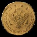 INC-917-r Червонец 1755 г. Елизавета Петровна (реверс).png