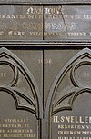 interieur, detail van tekstborden - sint-oedenrode - 20304069 - rce