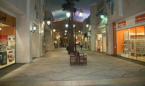 This is a photo showing the interior of Ibn Ba...