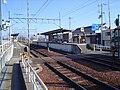 Ichinobe Station shiga 2.jpeg