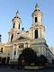 Iglesia San Ignacio2.jpg