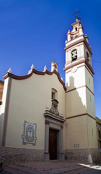 Massanassa - Image: Iglesia parroquial de San Pedro (Massanassa)