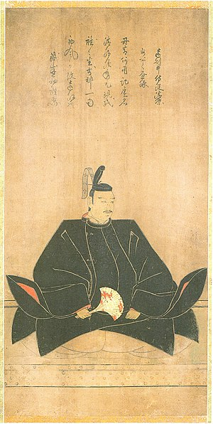 Ii Naomasa - Image: Ii Naomasa