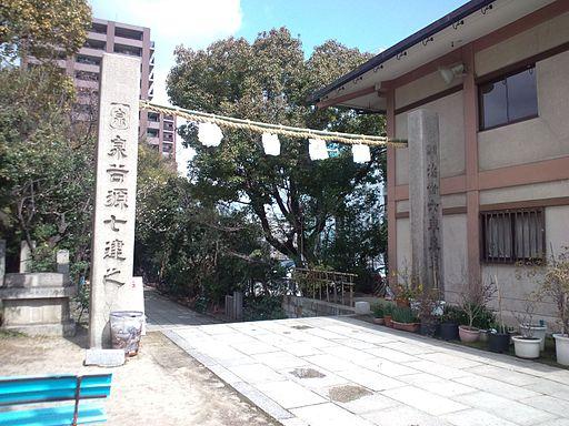 Ikukunitama-jinja Shintô Shrine - Shime-bashira