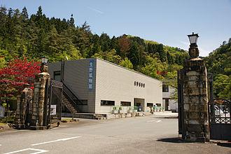 Ikuno, Hyōgo - The Ikuno Mineral Museum