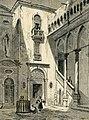 Il cortile del Palazzo Da Mula.jpg