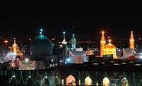 Imam Reza shrine.jpg