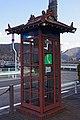 Imbe Station Bizen Okayama pref Japan08n.jpg