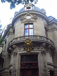 Immeuble 117 Boulevard Saint-Germain.JPG