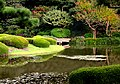 Imperial Palace East Garden.jpg