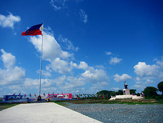 Battle of Alapan - Shrine of the National Flag