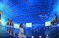 Inauguración Centro Cultural Kirchner 06.jpg