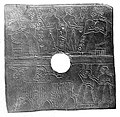 Incised plaque, Nippur.jpg