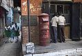India - Varanasi post office - 1584.jpg