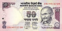 India 50 INR, MG series, 2011, obverse.jpg