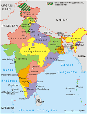 States Reorganisation Act, 1956 - India after 1956
