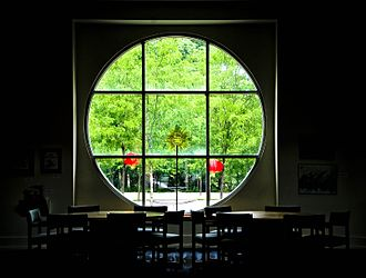Indianapolis Art Center - Inside looking out of the Ruth Lilly Library