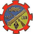 Insigne régimentaire 162e compagnie de réparation divisionnaire.jpg