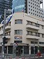 Institute Francis IMG 3841.JPG