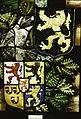 Interieur, glas in loodraam NR. 28 A, detail F 1 - Gouda - 20258909 - RCE.jpg