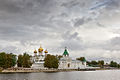 Ipatiev Monastery in Kostroma.jpg