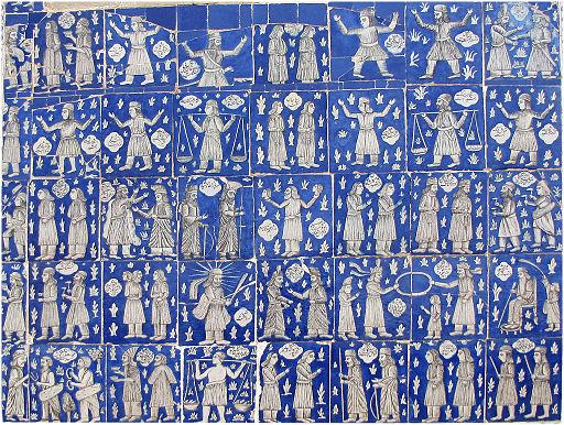 Iranianhistory-tekyemoaven