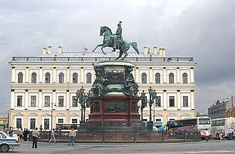 Peter Clodt von Jürgensburg - Image: Isaak square