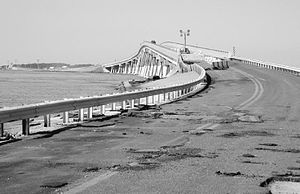 Effects of Hurricane Isabel in Maryland and Washington, D.C. - Damage to the ferry bridge in Hoopersvile, Maryland