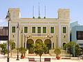 Isabela (Puerto Rico) City Hall.jpg