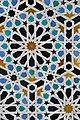 Islamic Art (4783712546).jpg