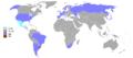 Israelische-WM-Platzierungen.PNG