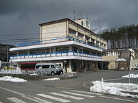 Iwaizumi Town Hall 1.JPG