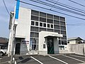 Iwakuni Branch of Japan Agricultural Coorperatives Iwakuni City.jpg