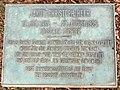 J-C-Heer-Gedenkstein-Winterthur-2.jpg