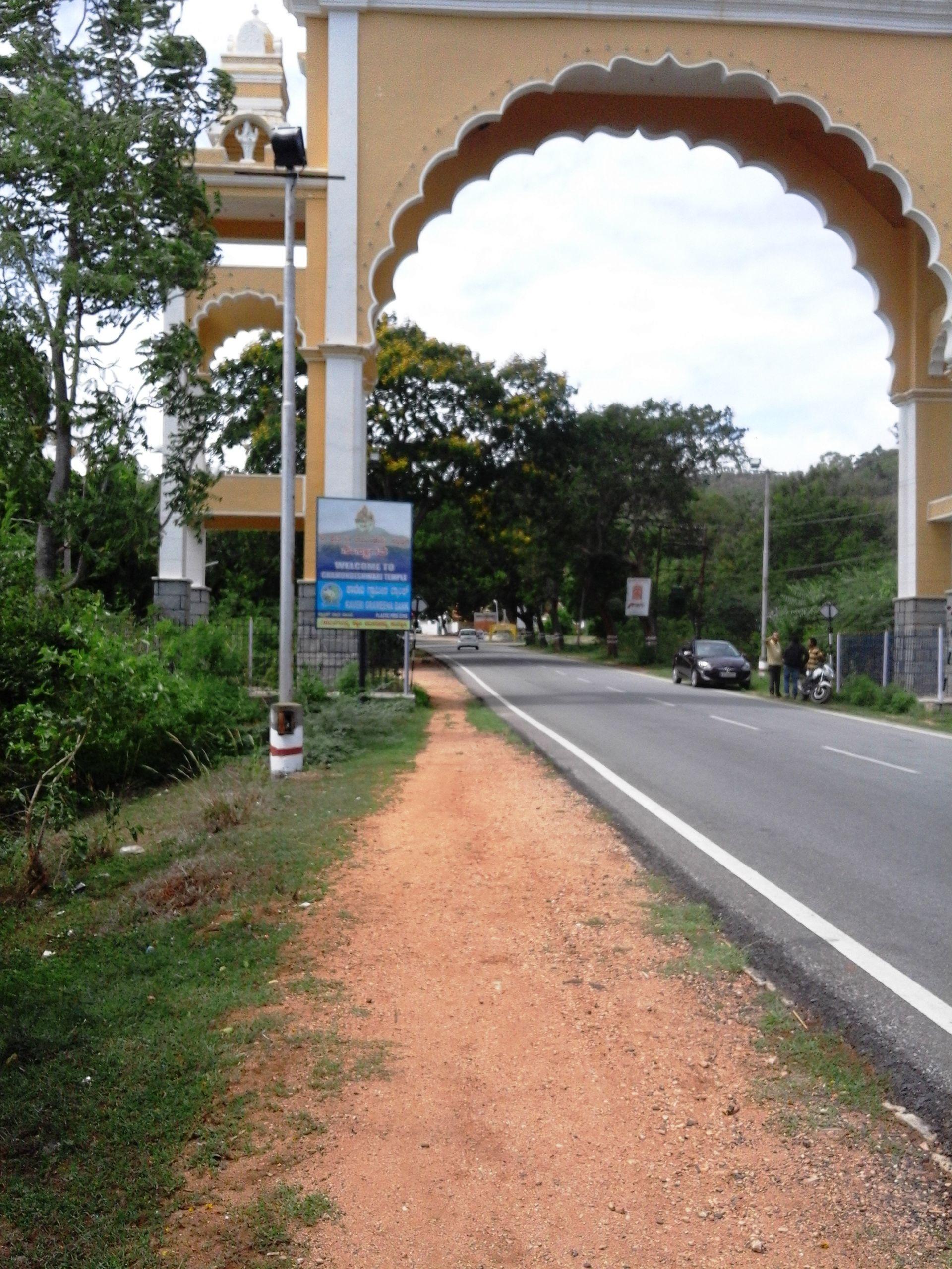 Chamundi Hills Wikipedia