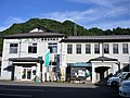 JA Crane Otsuki Branch.jpg