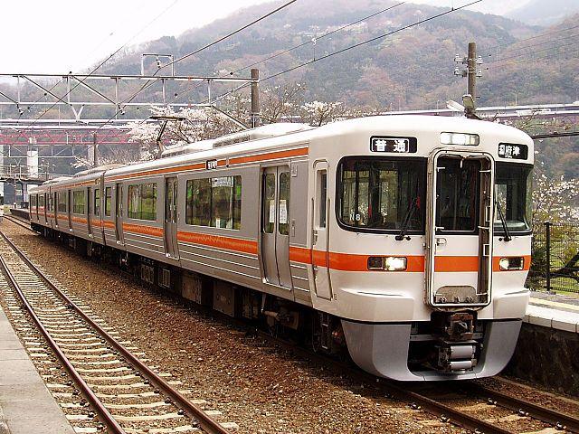 Resultado de imagem para trens metropolitanos no japao