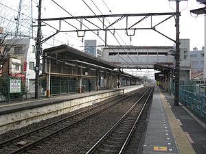 Higashi-Nakagami Station - Higashi-Nakagami Station platforms