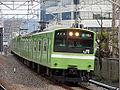 JRW 201 Yamatoji.jpg