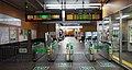 JR Shin-Aomori Station Shinkansen transfer Gates.jpg