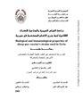 JUA0663052.pdf