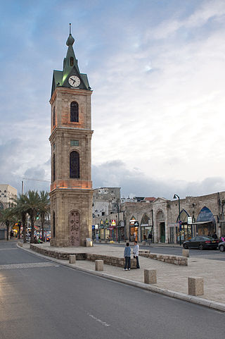 Jaffa Clock Tower just before sunset.jpg