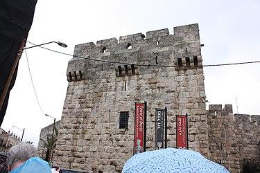 Jaffa Gate 2010.jpg